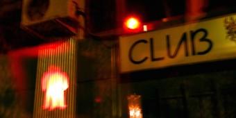 city lights 5